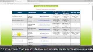 Дистанционное обучение в СИБГУТИ   Личный кабинет СИБГУТИ (sibsutis.ru, do.sibsutis.ru)