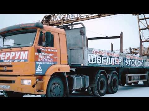 Ажур-мини cтанок для художественной ковкииз YouTube · Длительность: 9 мин11 с