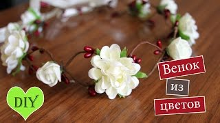 венок на голову своими руками DIY Wreath on your head with your own hands