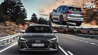 Первый в мире Stage1 для Audi RS6 C8. BMW X3M с мощностью как у Lamborghini Urus. Суперкар VW Golf R
