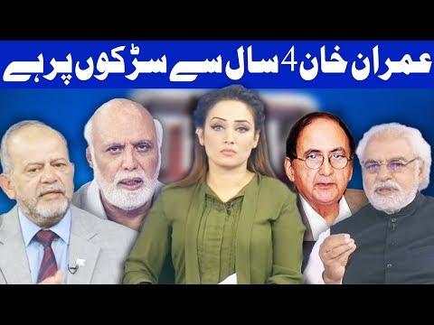 Think Tank With Syeda Ayesha Naaz - 30 September 2017 - Dunya News