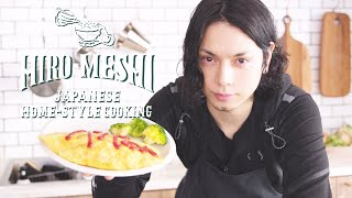 "#13 How To Cook ""JAPANESE OMELETTE RICE"" Japanese Home-Style Cooking / Hiro Mizushima(水嶋ヒロ)"