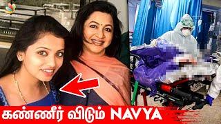 Navya Swamy, Vani Rani Serial, Radhika Sarathkumar