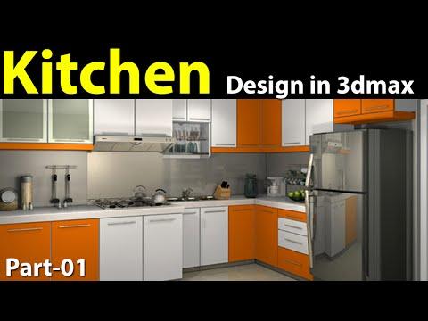 Kitchen Design in 3d max Part 01