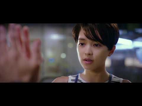 愛情奴隸獸 (Never Too Late)電影預告