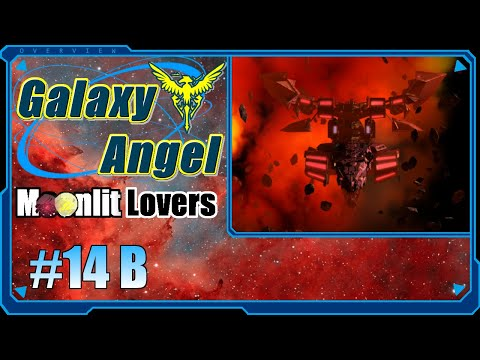 Galaxy Angel: Eternal Lovers [13 B] | Chapter 4: The Angel Wing's Doom (Part 2) from YouTube · Duration:  1 hour 1 minutes 20 seconds