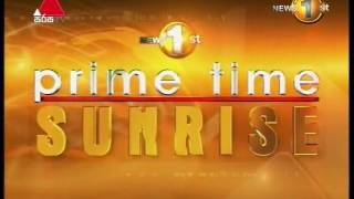 News 1st Prime time Sunrise Sirasa TV 6 30AM 16th March 2017