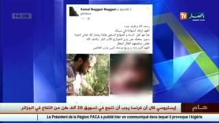 """جيجل: اختفاء غامض للشاب """"سمير بوالنش"""" وحديث عن اعدامه على يد ارهابيين"""