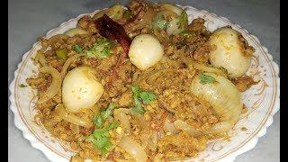 Tasty pyaz qeema | eid ul azha special recipe | pyaz keema | Unique style recipe