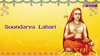 soundarya lahari || Shri Adi Shankara Digvijayam || Adi Guru Shankaracharya