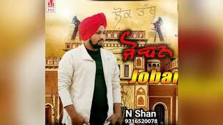 Joban N Shan Free MP3 Song Download 320 Kbps