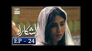 Lashkara Episode 24 - 7th October 2018 - ARY Digital Drama