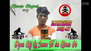 Sad nagpuri Song Pyaar koj le sanam toi dar Bazar me (Dj Kishor Babu UdaypuR Sonua