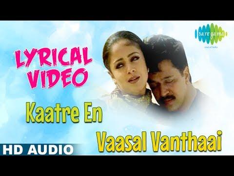 Kaatrae En Vaasal | A.R. Rahman | Rhythm | ரிதம் | Tamil | Lyrical Video | HD Song