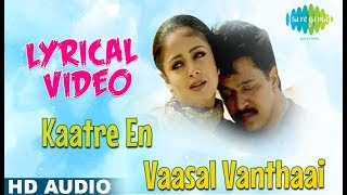 Gambar cover Kaatrae En Vaasal | A.R. Rahman | Rhythm | ரிதம் | Tamil | Lyrical Video | HD Song