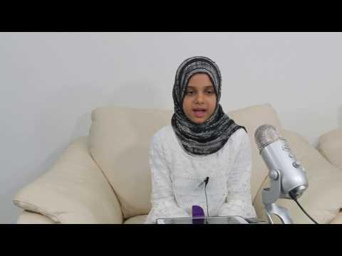 Maryam is reciting Surah Al-Araf [Chapter# 7: 1-25]