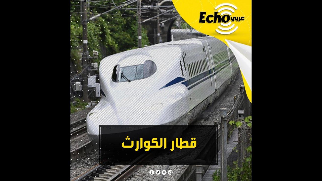 القطار الرصاصة.. تعرف على أسرع قطار في العالم يحمي من الزلازل والكوارث في اليابان