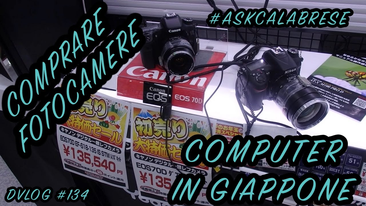 Comprare fotocamere o computer in giappone youtube for Comprare in giappone on line