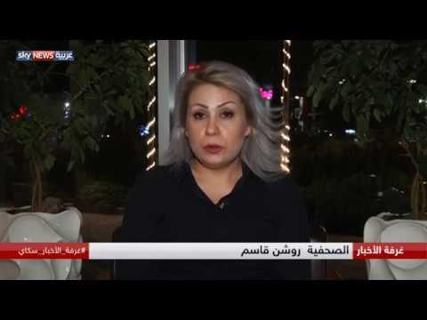 الاستفتاء الكردي.. ماذا بعد؟  - نشر قبل 6 ساعة