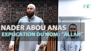 "Download 2- EXPLICATION DU NOM : ""ALLAH"""