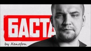 Баста - Последнее слово ft. Олег Майами 2016 | Basta - Poslednee slovo