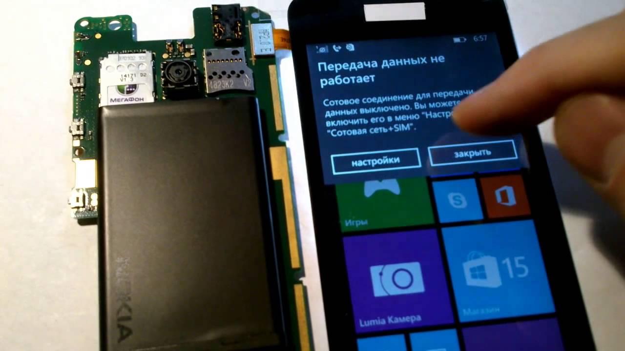 Цены на смартфон nokia lumia 530 dual sim в минске, фото, информация о продавцах и доставке на kupi. Tut. By.