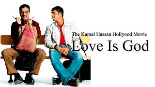Kamal Hassan New English Movie   2018 New Hollywood Movie HD