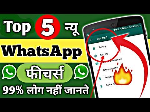 5 New WhatsApp