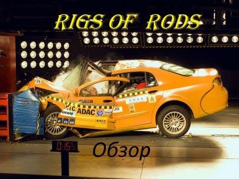 Rigs of Rods обзор