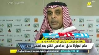 هشام مرسي رئيس الوحدة ينتقد الحكام بشدة ويهدد الوحداويين بالاستقالة