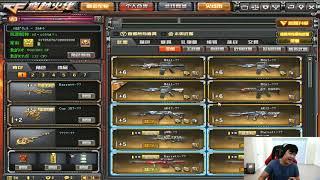 Acc VTC cấp VIP nhất - Súng mới và tính năng bên CFQQ - Tiền Zombie v4