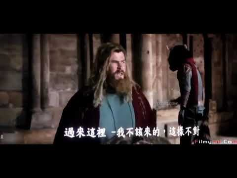 Avengers endgame Thor and rocket funny comedy