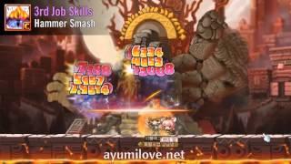 Ayumilove MapleStory Blaster 1st, 2nd, 3rd, 4th Job Skill & Hyper Skills (2015)