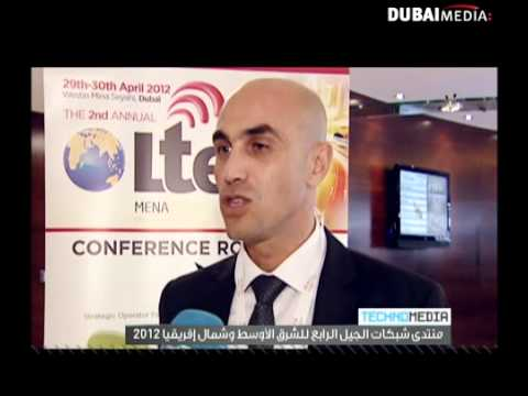 Dubai Media Interview with Dr. Iyad Rahwan