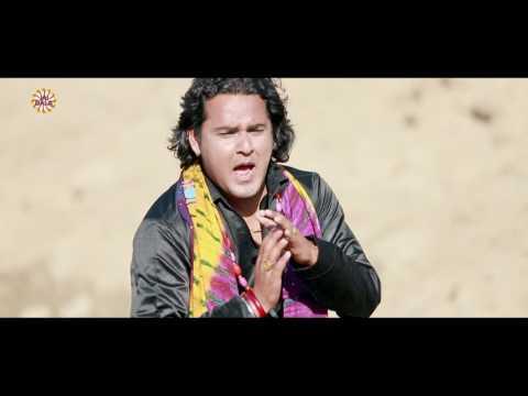 Deedar Sai Da (Full Song) | Amit Dharamkoti | Jai Bala Music  Latest Punjabi Mata Songs 2017