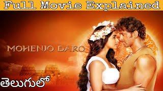 Mohenjo Daro Full Movie Story Explained in Telugu | Mohenjo Daro Movie Explained in Telugu
