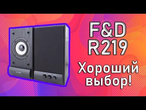 Хорошие компьютерные колонки - F&D R219!