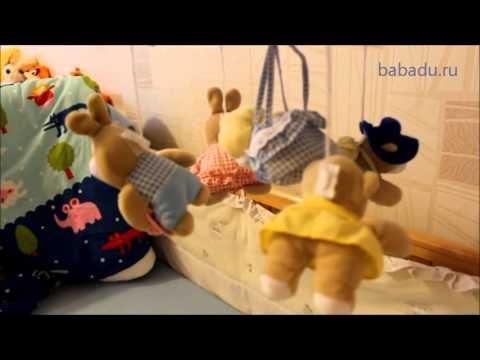 Музыкальная мягкая карусель Мишки под зонтиком Canpol Babies (Канпол Беби) 2/374 из...