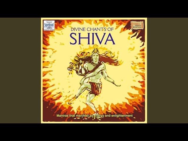 Shiva Mantra Ghanapaatha - Uma Mohan | Shazam