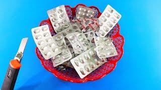 🌿খালি প্যাকেট দিয়ে নাইস ক্র্যাফট আইডিয়া ☔ Beautiful Way to Reuse Empty Medicine Packet !