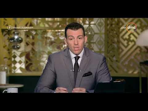 """مساء dmc - رامي رضوان يوضح وينفعل على ما حدث من الصحفيين في جنازة الفنانة """"دلال عبد العزيز"""""""