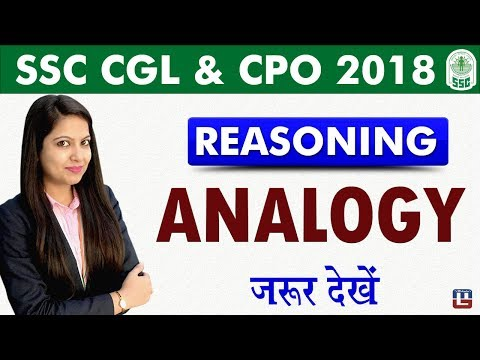 Analogy | Reasoning | SSC CGL | CPO 2018 | 4 pm