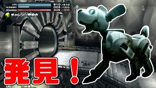東京の地下が大変なことになっている【TOKYO JUNGLE 実況】#10