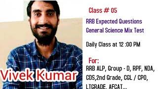 GENERAL SCIENCE MUX TEST 01