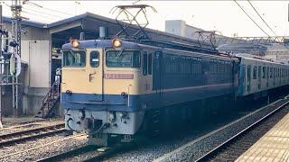 【EF65 2139号機が牽引】 西武40000系甲種輸送 (東淀川・高槻・京都)