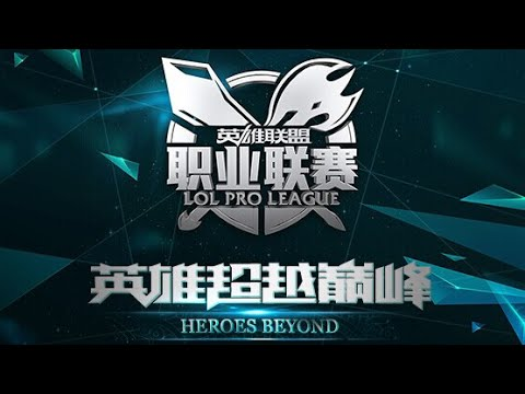 [ENG] LPL Spring 2015 W1D1: EDG vs King G1 | Edward Gaming vs Team King G1 (16.01.2015)