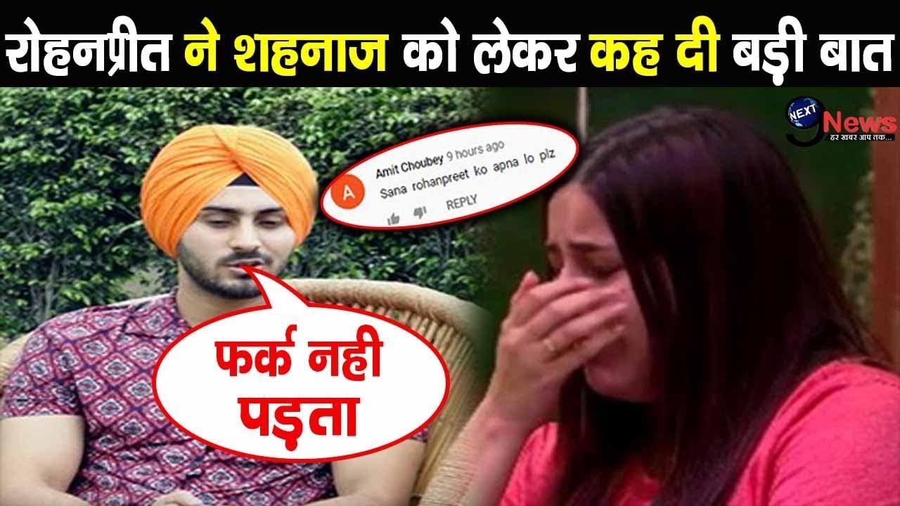 Mujhse Shaadi Karoge Rohanpreet Singh Gave Angry Reaction On Shehnaz Gill Swayamvar Eviction Youtube