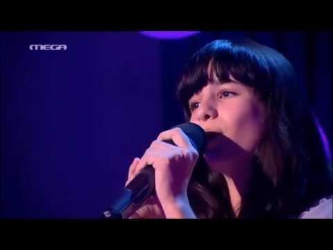 The Music School - Μαρίνα - Ξαφνικός Έρωτας (Έλα λίγο)