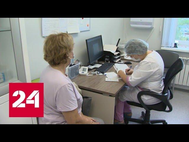 Заболеваемость ковидом показала новый максимум - Россия 24 