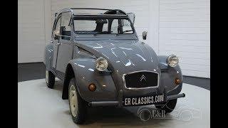 Citroën 2CV Special 1986 -VIDEO- www.ERclassics.com